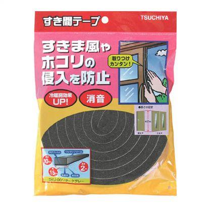 槌屋 すき間テープダークグレー10mm×15mm...の商品画像