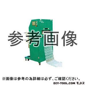司化成工業 エアー緩衝材製造機 クッションボーイワイド CUSHIONBOYWIDE