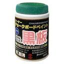 RoomClip商品情報 - ターナー色彩 水性ターナーチョークボードペイント(板塗料) 黒 600ml CB60031