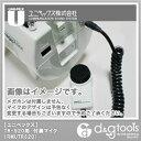 ユニペックス TR-920用 付属マイク RMUTR320