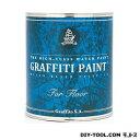 ビビットヴアン グラフィティーペイント フロア 床用水性塗料 Summer Breeze 1L (GFF-16) VIVID VAN 塗料 水性塗料