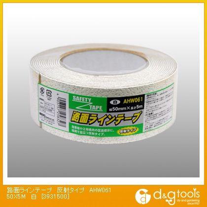 和気産業 路面ラインテープ反射タイプ 3931500の商品画像