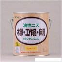 和信ペイント 油性ニス つや消しクリヤー 1.6L ニス ステイン 塗料 オイルステイン