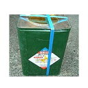 カーバイト 20KG缶 (カーバイドランプ用燃料) r20