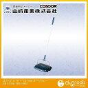 山崎産業(コンドル)タービー(手動掃除機)CS-300ダークブルー(C186-300J-MB)山崎産業手動掃除機