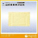 山崎産業(コンドル) カラー雑巾10枚入り イエロー (C292-000X-MB) 山崎産業 雑巾