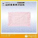 山崎産業(コンドル) カラー雑巾 レッド (C292-000X-MB) 10枚 山崎産業 雑巾