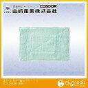 山崎産業(コンドル) カラー雑巾 グリーン C292-000X-MB 10 枚
