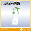 山崎産業(コンドル) キャニオンスプレー H-500 霧吹き グリーン (C356-000X-MB) 山崎産業 霧吹き