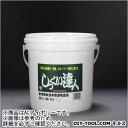 薬仙石灰 しっくい達人(ローラーで塗れる屋内しっくい塗料) ACアイボリー 10kg