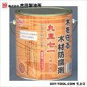 吉田製油所 塗料の上塗りOK木材防腐剤「九三七一」 クリヤー 2L