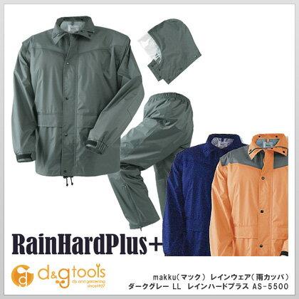 マック レインウェア(雨合羽) レインハードプラス(Rain Hard Plus) ダークグレー 2L(LL) (AS-5500)