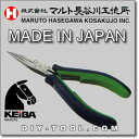 It is point 5 times in Maruto Hasegawa radio pliers (sulcular pear, cutter blade pear) HLC-D14  entry! Until money of 5/14( fire) 10:00 - 5/17() 23:59
