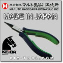 Maruto Hasegawa-maru pliers (tapering type) (in HRC-D14 ) entry point 5 times!) Until money of 5/14( fire) 10:00 - 5/17() 23:59