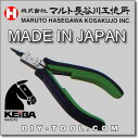 Maruto Hasegawa wire loop pliers (in HRC-D34 ) entry point 5 times!) Until money of 5/14( fire) 10:00 - 5/17() 23:59