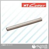 NTカッター 研磨具 NTドレッサー替刃 (研削研磨用ヤスリ) (RS-411P)[返品不可]