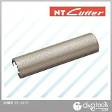 NTカッター 研磨具 (RL-431P)NTドレッサー替刃