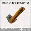 ナイス 丸鋸定規用 ボードカッター #1100