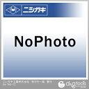 ニシガキ 枝打ち一発 替刃 N-760-1