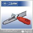 ニシガキ 刃研ぎ名人チェンソー(プロ仕様・超硬刃装着)チェンソー目立機 N-823