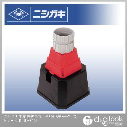 ニシガキ ドリ研(Aチャック ストレート用)鉄工ドリル研磨機 N-846