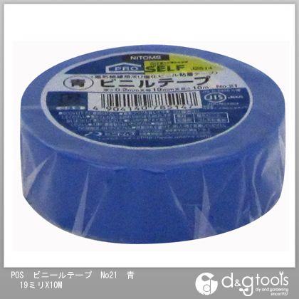 ニトムズ ビニールテープ No21 青 19mm×10m J2514