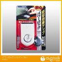 ノムラテック パワーロック(二重安全装置付サッシ用補助錠) シルバー (N-1141)