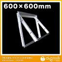 匠力 アルミ天井点検口 スタンダードタイプ 内蓋着脱可能 ACH型 シルバー 600mm (ACH60)