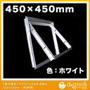 匠力 アルミ天井点検口 スタンダードタイプ 内蓋着脱可能 ACH型 ホワイト 450mm (ACH45W)