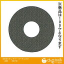 ナカニシ NSK( 4267)サンドペーパーディスク L080(紙基材タイプ)金属用 粒度#800 64178 100 ケ