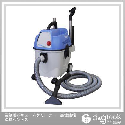 日本クランツレ 業務用バキュームクリーナー カクダイ 高性能掃除機ベントス (Ventos30):DIY FACTORY ONLINE クラフト アサヒペン SHOP