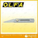 オルファ OLFAクラフトナイフL型 34B