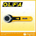 Orr F cutter rotary cutter L-form 41B (in 41B )★ entry point 5 times!) Until money of 5/24() 10:00 - 5/27( moon) 23:59★