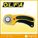 Orr F cutter safety rotary cutter L-form (156B)