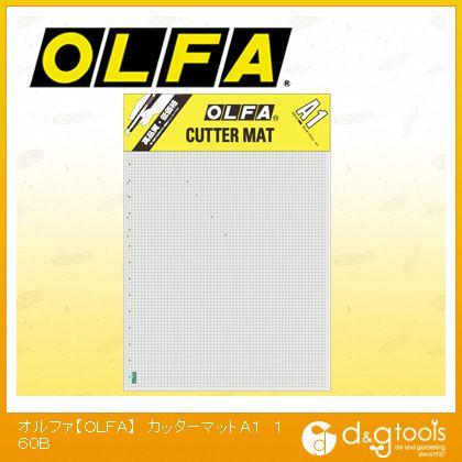 Olfa cutter cutter mat A1 (160 B)
