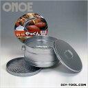 尾上製作所 芋焼き器(いもやきき) やっくん DX ONOE キッチンツール 便利グッズ(キッチンツール)