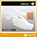 【おたふく手袋】 138 耐油ウレタン L (SW138)