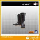 【おたふく手袋】 黒 耐油長靴 30cm (JW-707)