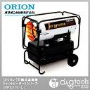 オリオン 業務用石油可搬式熱風暖房機 ジェットヒーター HPE310-L