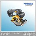 パナソニック パワーカッター 12V EZT502PXW