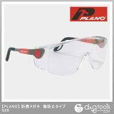 PLANO/プラノ 防塵メガネ 傷防止タイプ (G20)