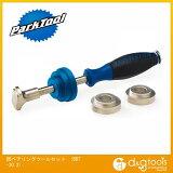 パークツール BBベアリングツールセット 自転車用工具 (BBT-30.3)[返品不可] パークツール