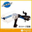 パークツール ペーパータオルホルダー 自転車用工具 (PTH-1) 《受注生産》 パークツール