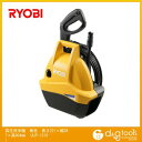 221* Ryobi high pressure washing machine yellow length width 387* high 404mm (AJP-1310)
