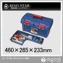 リングスター ドカットD−4600ブルー D-4600...