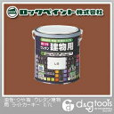 ロックペイント 油性・つや有 ウレタン建物用塗料 ライトカーキー 0.7L (H06-1655) ニス ステイン 塗料 オイルステイン