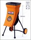 【リョービ】 GS-2000 ガーデンシュレッダー 電動粉砕機【smtb-k】【w3】【YDKG-k】【w3】