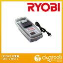 リョービ 充電器 UBC-2800L (6405921) RYOBI 電動工具用充電器・電池パック 充電器(リョービ RYOBI)
