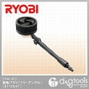 Option (6710047) for Ryobi-free angle furnisher high pressure washing machines