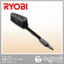 Option (6710017) for high pressure washing machines working under Ryobi washing brush Locke